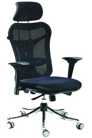 mesh-chairs
