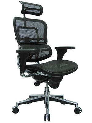 best-budget-office-chair
