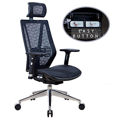 5 Best Office Chairs With Neck Support 2018 Picks